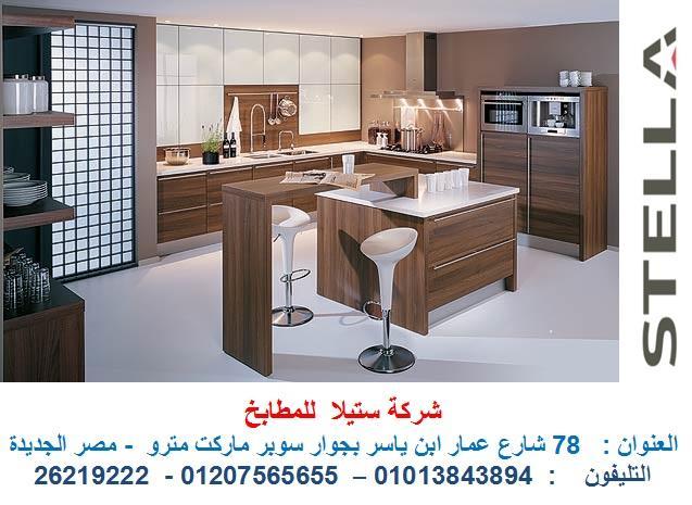مطبخ اكريليك – مطبخ خشب – مطبخ بولى لاك (  للاتصال  01207565655  )  863306913
