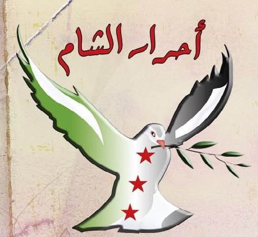 أناشيد سورية أحرار الشام mp3 409299524