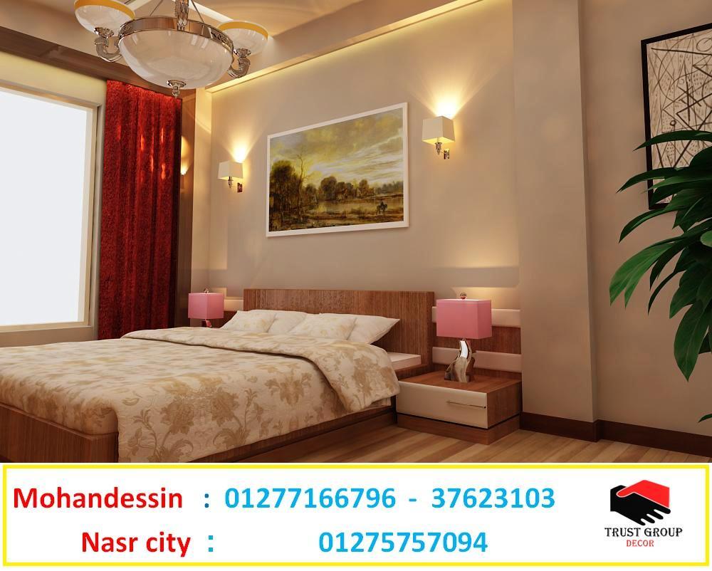 تشطيب شقة بالصور  – ديكورات شقق بالصور ( للاتصال  01277166796 ) 216820823