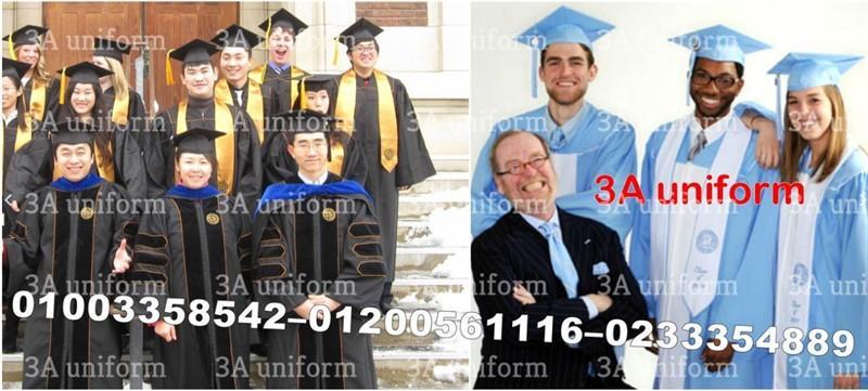 ثوب التخرج للجامعات و المدارس01003358542–012005611 838117597