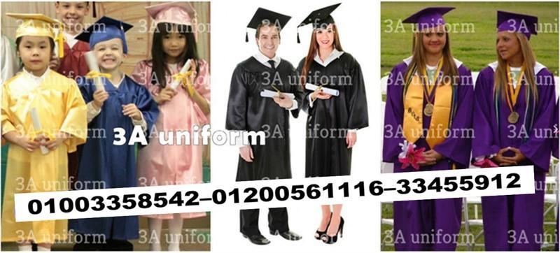 بيع قبعات تخرج01003358542–01200561116–0233455912 406978155