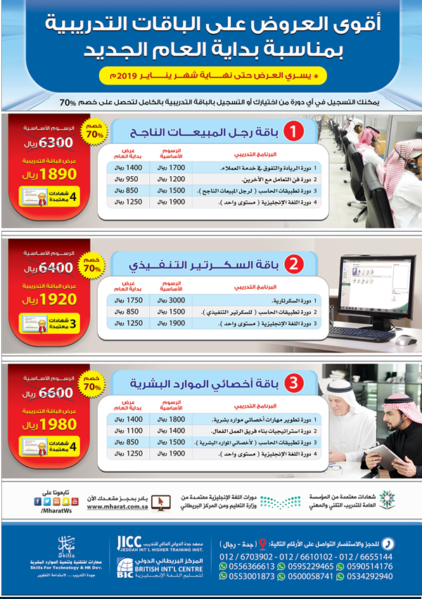 دبلومات تدريبية لمدة سنتين بشهادات معتمدة 373669582