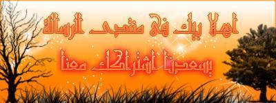 مكتبة الرسالة - البوابة 718379305