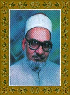 السيرة الذاتية لعلماء الاسلام موضوع متجدد - صفحة 2 414842647