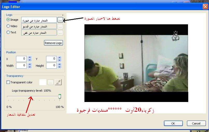 كيفية وضع شعار على مقطع فيديو 893909247