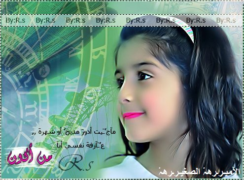 3 صور حصرية لدمووشـــــــآآ    963101583