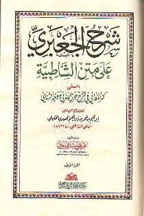 منتدى الشيخ فرغلي عرباوي للقراءات 297352886