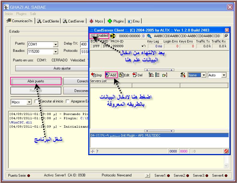 حصريا تشغيل برنامج // ShareMax// على الاجهزة الداعمة لخاصية SSSP 469029990