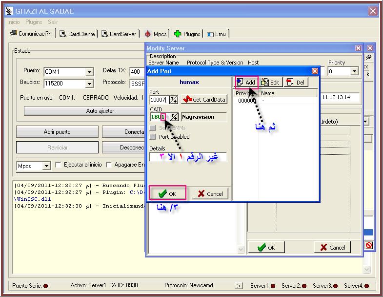 حصريا تشغيل برنامج // ShareMax// على الاجهزة الداعمة لخاصية SSSP 633116014
