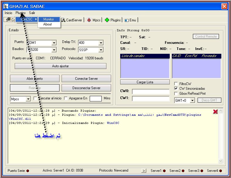 حصريا تشغيل برنامج // ShareMax// على الاجهزة الداعمة لخاصية SSSP 902386436