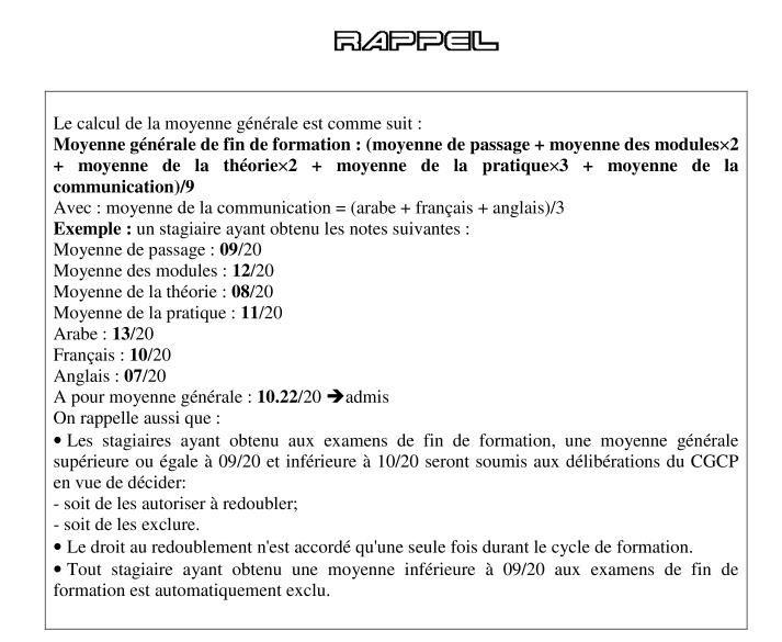 Comment Calculer La Note Géneral du diplome OFPPT 618969206