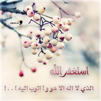 حصريا على منتدى واحة الإسلام - صور رمزية روووعة 245810499