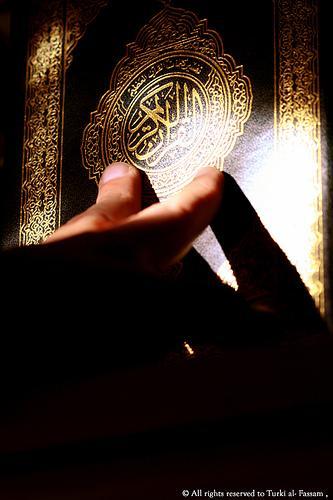 حصريا على منتدى واحة الإسلام - صور رمزية روووعة 395274681