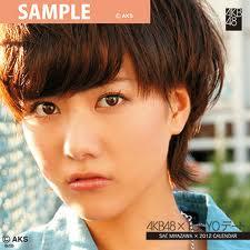 تقرير عن الفرقة الرهيبة AKB48 927252752