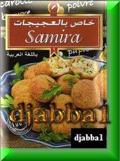 كل كتب سميرة الجزائرية 932437825