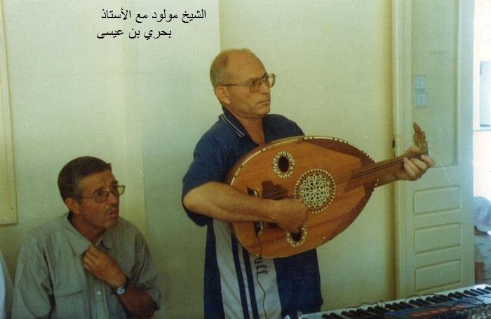 مسيرة المعلم الفاضل الشيخ المولود ساعد 813169410