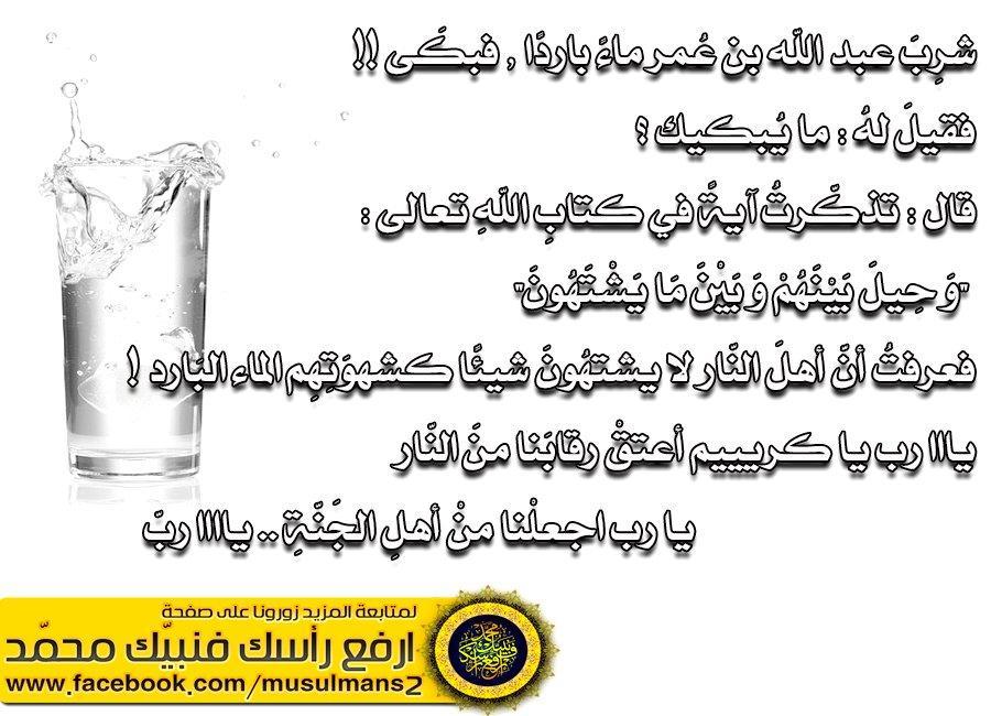 حكمة اليوم ( السبت ) 679593096