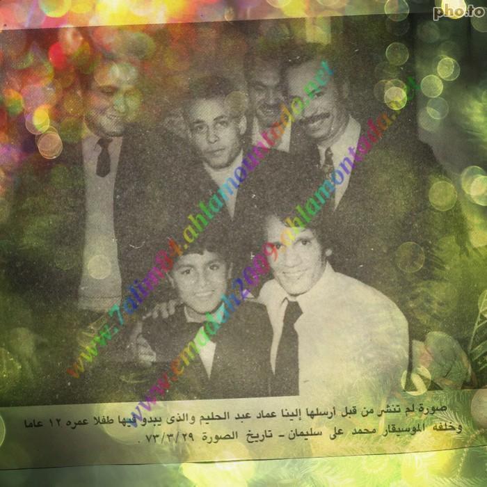 مدونة صزر كروان الشرق الحزين عماد عبدالحليم 745979850