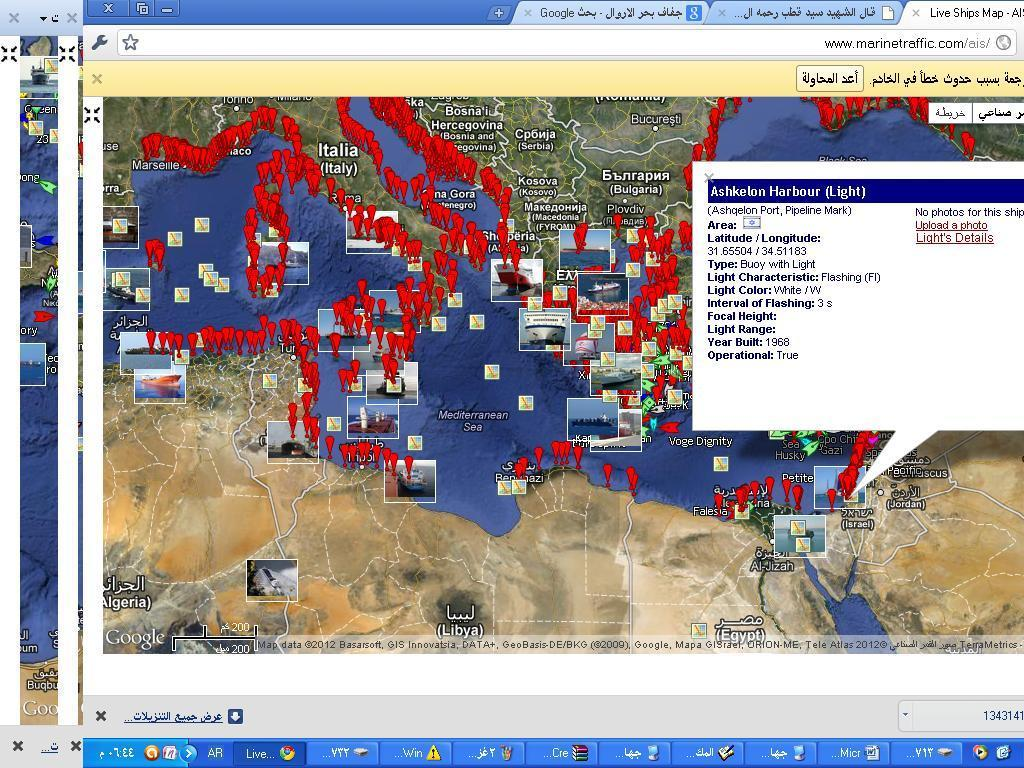 خريطة مواقع السفن الحربيه والاساطيل حث الغزو في البحر وانها افضل بسبع غزوات في البر  739318627
