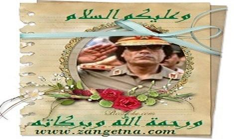 زنقتنا في ضيافه العضو..........روح العروبة - صفحة 5 823340935