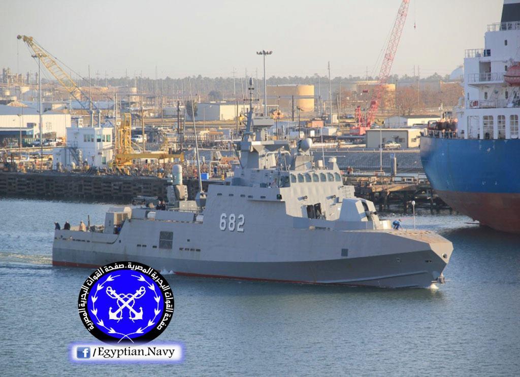 أخيراااا .. البحرية المصرية تتسلم غواصات التايب 209 في 2016  - صفحة 3 273495017