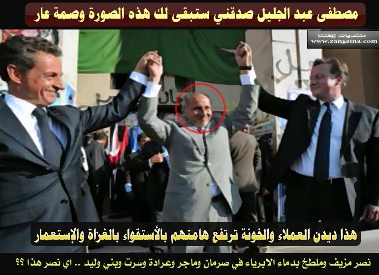 الحرب الليبيه ,حقائق دامغه لن ينساها التاريخ  263231946