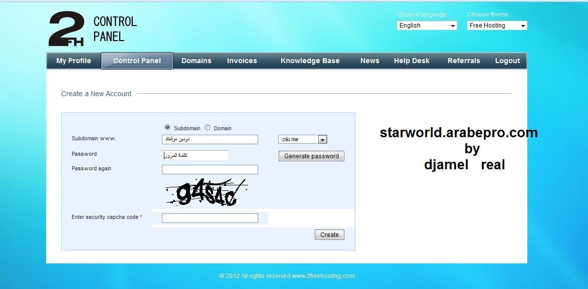 شرح انشاء موقع مجاني من الصفر 2013 814635106