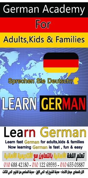 Learn German at American Academy 535215349