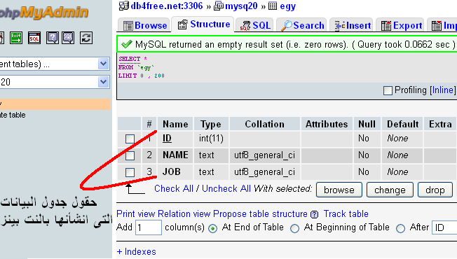 دورة الجافا الرسومية بأستخدام NetBeans ...الدرس(17)_قواعد البيانات (إنشاء قواعد بيانات MySQL من خلال NetBeans)! 909608963