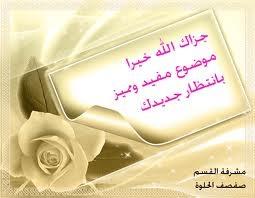أسئله وأجوبه في القرآن الكريم 387568333