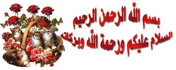 تهاني وتبريكات بمولد الامام الحسن المجتبى عليه السلام 483239552