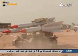 هل تستطيغ مصر الصمود امام ضربة عسكرية من امريكا  - صفحة 12 468028101