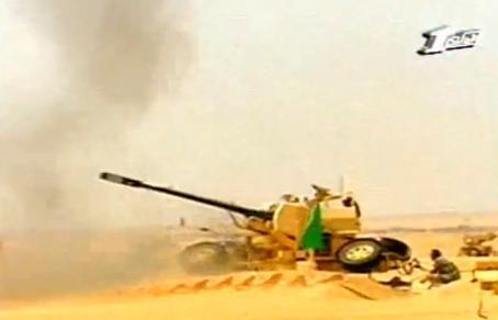 هل تستطيغ مصر الصمود امام ضربة عسكرية من امريكا  - صفحة 12 574470445