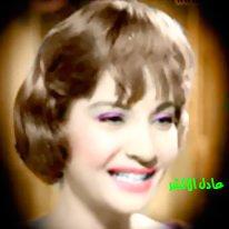 صور الفنانة شادية زمااااااااااان بالوان عادل الاكشر  - صفحة 5 112529743