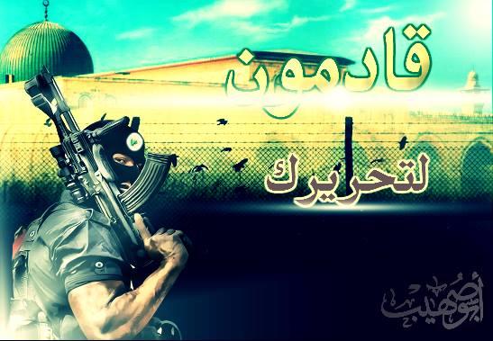 رثاء نبيل العوضي للشيخ أحمد ياسين صوت + 145539264