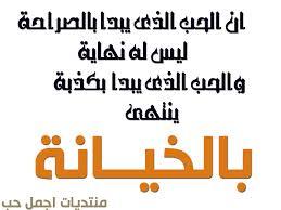 حكمة اليوم 7/ 5 / 2015 337258415