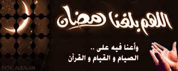 مسابقة محبة القرآن الكريم 1437هجرية  352238484