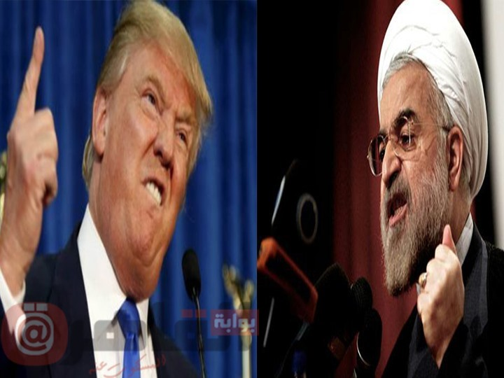 محاورة زجلية ترامب روحاني mp3 576201809