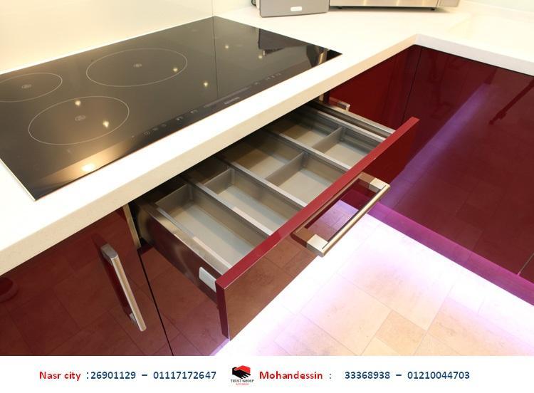 مطابخ اكليريك   - افضل مطابخ خشب  ( للاتصال   01210044703) 665013372
