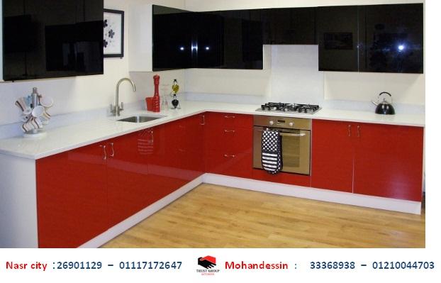 مطابخ اكليريك   - افضل مطابخ خشب  ( للاتصال   01210044703) 873717879