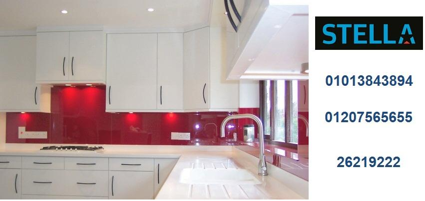 شركة مطبخ - مطابخ اكريليك -  مطابخ خشب (  للاتصال   01207565655 ) 515531487