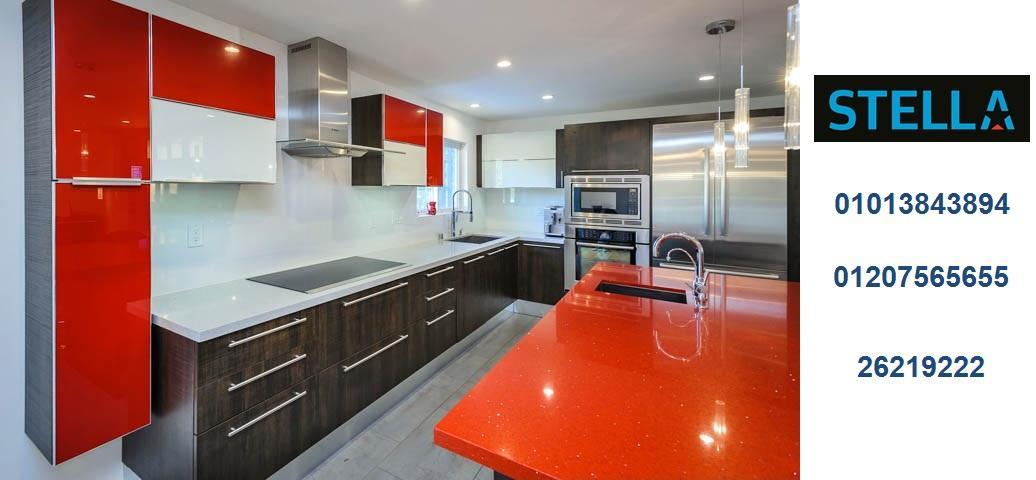 شركة مطبخ - مطابخ اكريليك -  مطابخ خشب (  للاتصال   01207565655 ) 618602542