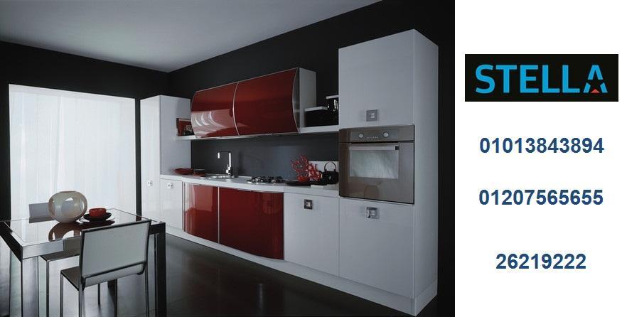 مطبخ بى فى سى  – افضل مطابخ خشب  ( للاتصال  01013843894 ) 189857745