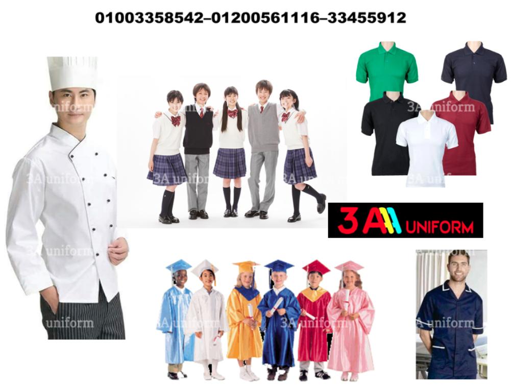 مصنع قميص ( شركة 3A لليونيفورم  )   268142783