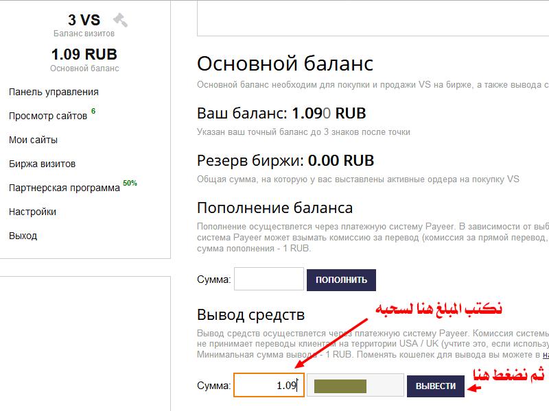 شرح بالصور لاقوى المواقع الروسية للربح 294045028