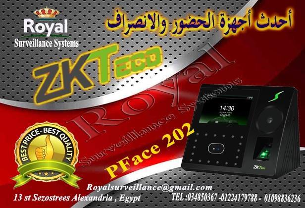 أقوى أجهزة الحضور و الانصراف بالكف والوجه و أيضا الكارت PFace202  739862122
