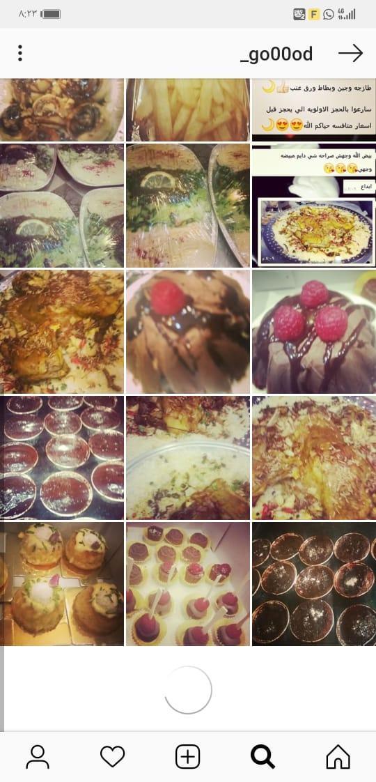 مطبخ جودي Jody kitchen طبخ اشهى الاكلات و الحلويات طبخ +منزلي+طبخ +حلا+ مفرزنات 0547548079 202902574