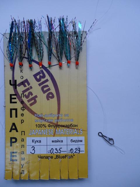 Чепарета Blue Fish 12632365