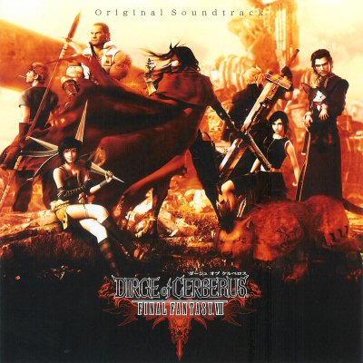 Final Fantasy VII Dirge of Cerberus OST 1586055