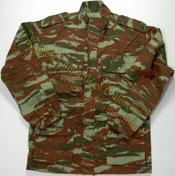Tenues de FAR / Moroccan Uniforms - Page 3 Unknow_red_lizard_camo